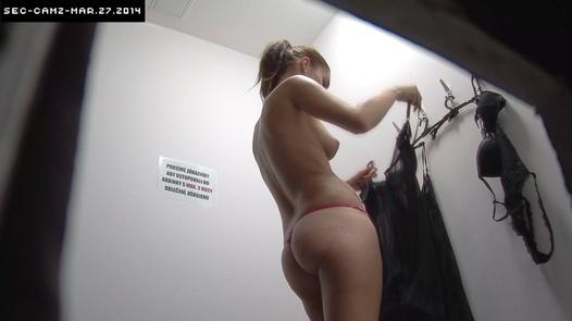 Brunette in hot lingerie | Czech Cabins 107