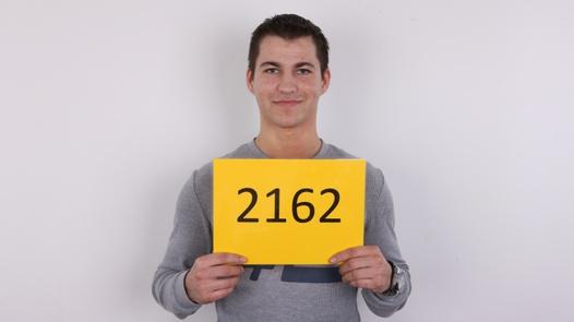 CZECH GAY CASTING - JAKUB (2162)