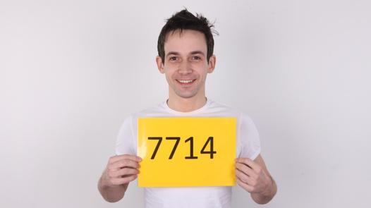 CZECH GAY CASTING - LUKAS (7714)